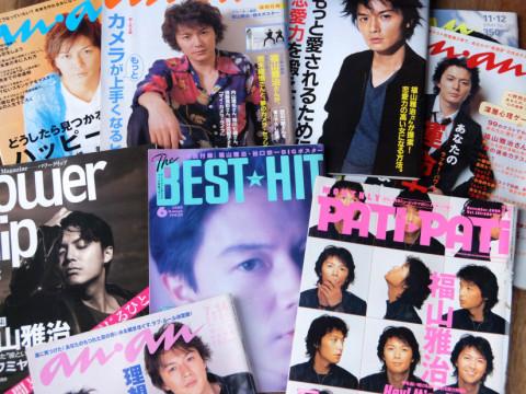 買取例:音楽雑誌2@埼玉県所沢市