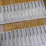 入荷情報:山岡荘八歴史文庫『徳川家康』全26巻