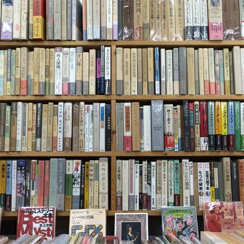 三省堂古書館 2015年 冬の古書市の風景:草古堂の本棚