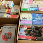 買取例:英語、語学関連の単行本、文庫、新書@千葉県市川市