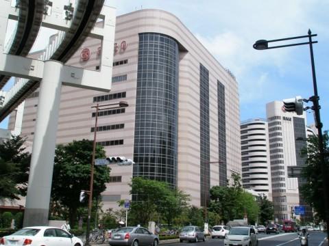 """Sogō Chiba"" by 掬茶 - Licensed under CC 表示 - 継承 3.0 via ウィキメディア・コモンズ - http://commons.wikimedia.org/wiki/File:Sog%C5%8D_Chiba.jpg#/media/File:Sog%C5%8D_Chiba.jpg"