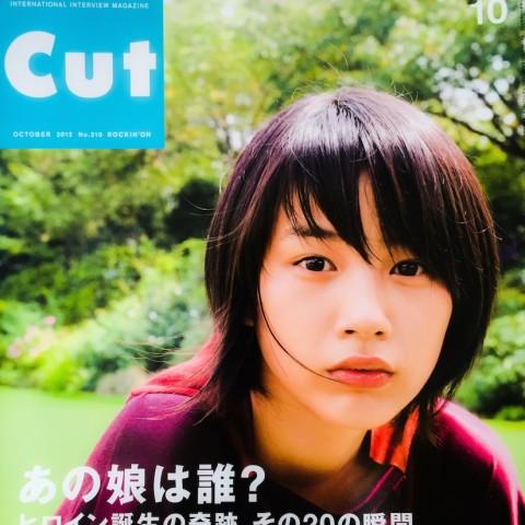 Cut 2012年10月号 能年玲奈特集