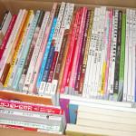 買取例:レシピ、料理本、MOOK@千葉県船橋市