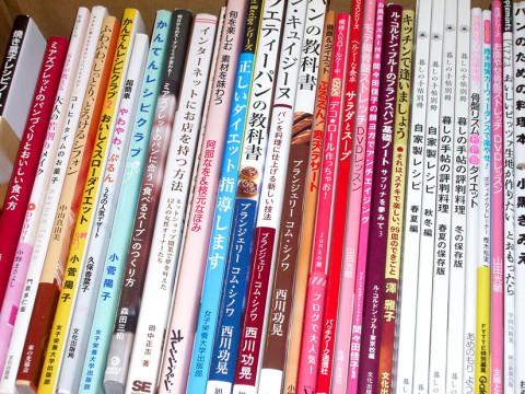 買取例:レシピ、料理本、MOOK@千葉県船橋市 1