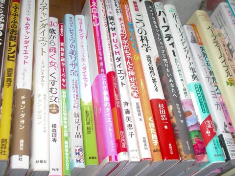 買取例:レシピ、料理本、MOOK@千葉県船橋市 2