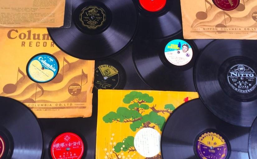戦前・戦後の日本歌謡界を彩ったSPレコード