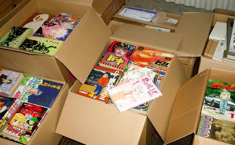 買取例:名作・定番コミック500冊@東京都杉並区