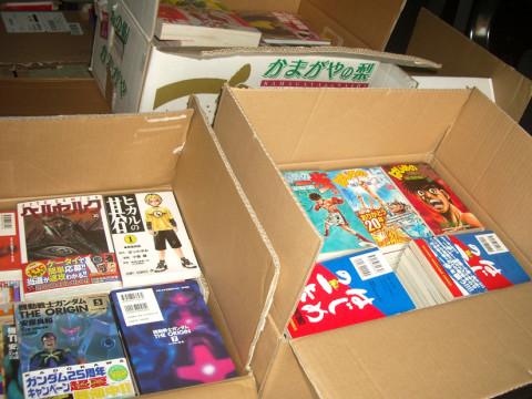 買取例:『はじめの一歩』他コミック350冊@千葉県市川市