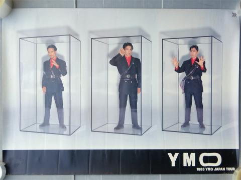 YMO 1983 JAPAN TOUR