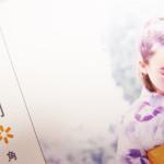 『寺山修司少女詩集』―幸福と悲しみと