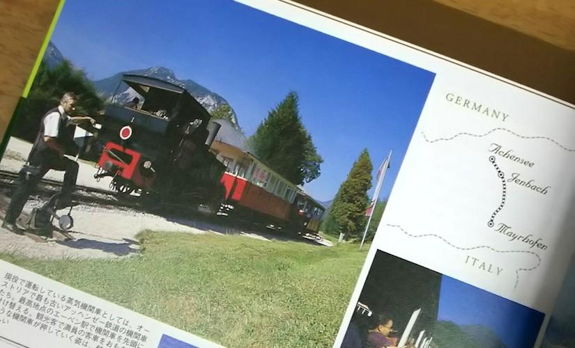 『世界の車窓から あこがれの鉄道旅行』
