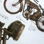 『図鑑 世界のモーターサイクル』