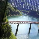 『日本絶景街道』