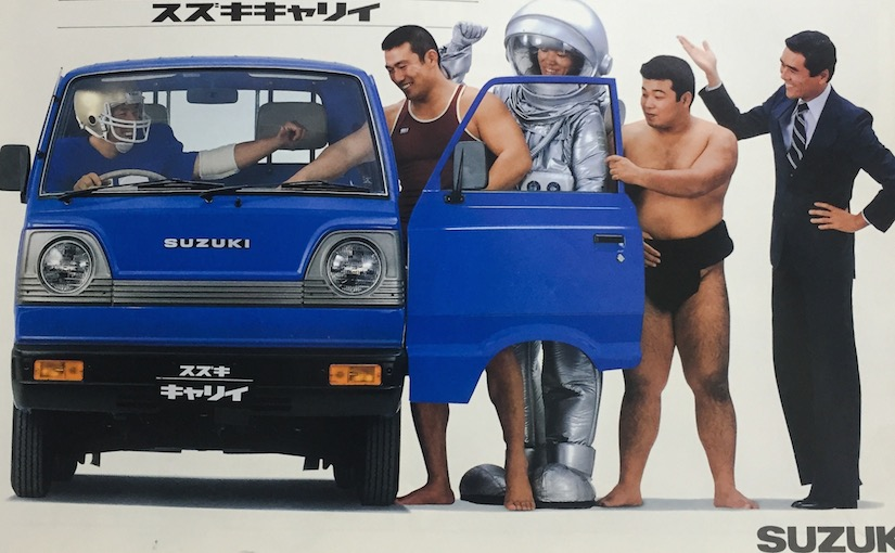 買取例:クルマとバイクのカタログ@東京都日野市