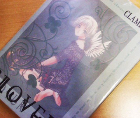 CLOVER 第1巻 / CLAMP / 講談社 / 1997