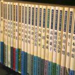 入荷情報:新潮日本文学アルバム