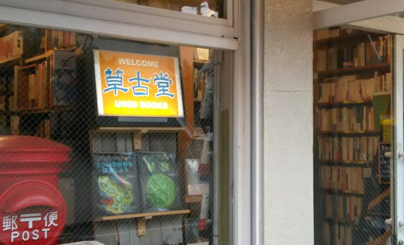 幕張店は雪でも営業しております。