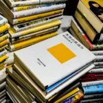 古本出張買取例:ビジネス書、HOW TO、英会話、ノンフィクション、新書など@東京都墨田区