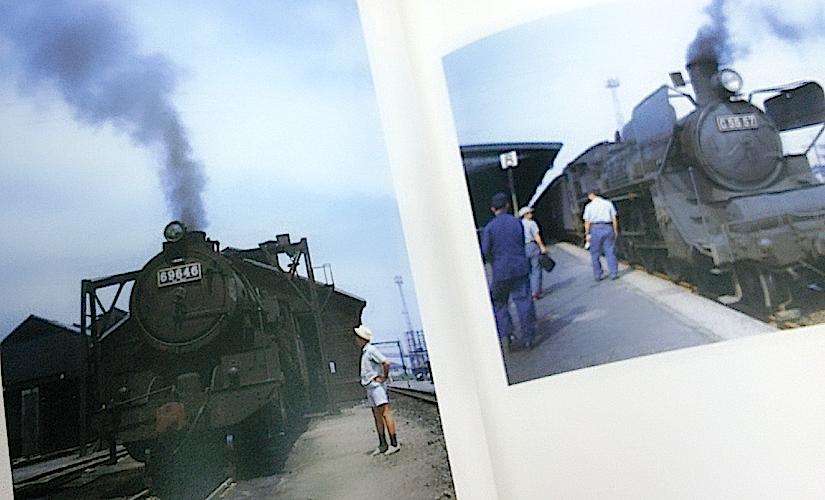 入荷情報:『SLの風景 珠玉の蒸気機関車写真集』