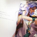 『薔薇の全貌』―世界を革命したアニメ、少女革命ウテナ