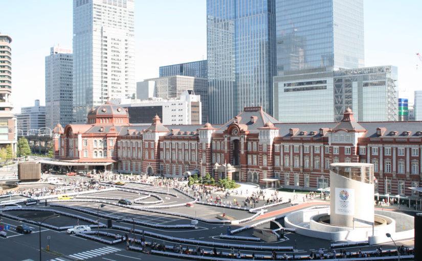 東京駅「三省堂書店 丸の内古本まつり」に出店します (2017-2018)