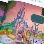 入荷情報:『The Disney BOOK 誕生から未来まで ディズニーのすべて』