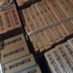 古本出張買取:人文、哲学、思想系全集など@千葉県松戸市