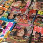 古本出張買取:アイドル雑誌、写真集、アニメDVD、ゲーム、プラモデル@神奈川県小田原市